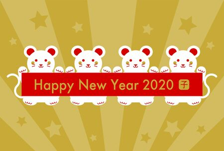2020 New Year Card. Year of the rat, Year of the mouse. Vector illustration of mouse and star. Ilustração