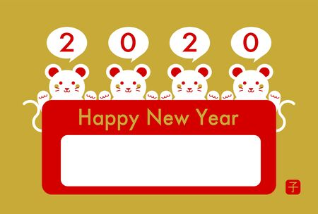 2020 New Year Card. Year of the rat, Year of the mouse. Vector illustration of mouse and speech bubble.