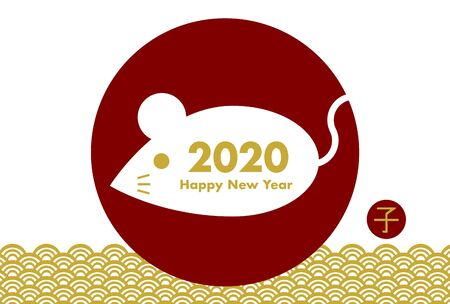 2020 New Year Card. Year of the rat, Year of the mouse. Vector illustration. Mouse, Sun, Wave.