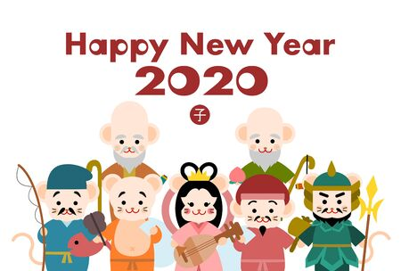 2020 New Year Card. Year of the rat, Year of the mouse. Mice and the seven deities of good luck of Japan. Vector illustration.
