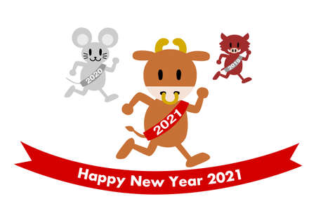 New Year's card: 2021 New Year Card. Year of the Ox. Animals relay runner. Vector illustration.