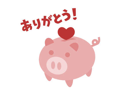 Vector illustration of express gratitude.Piggy bank and red heart.