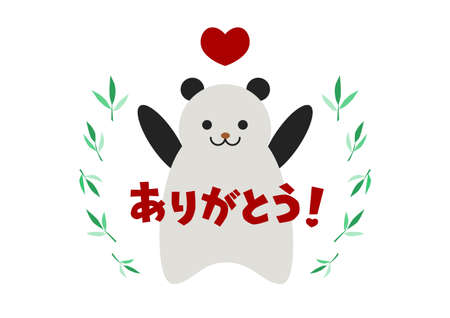 Vector illustration of express gratitude. Panda and red heart.