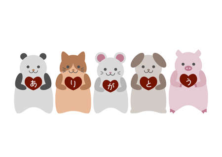 Vector illustration of express gratitude. Animals and red heart. Çizim