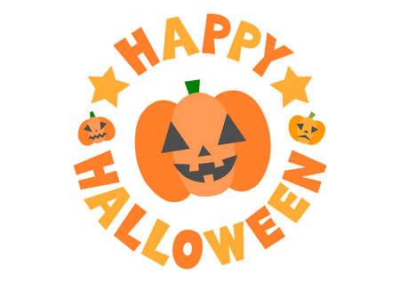 Happy Halloween. Vector illustration of pumpkin. Icon, logo, banner. Ilustração