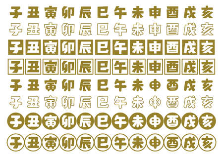 Zodiac icons set. Chinese zodiac, Japanese zodiac. Vector illustration.