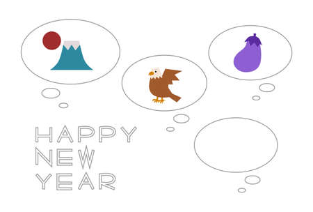 New Year card. Vectorillation of