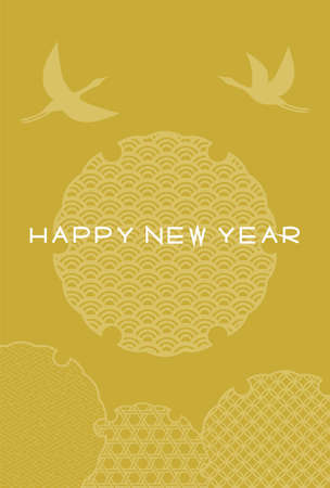 New Year's card. Vector illustration of cranes and Japanese traditional pattern.