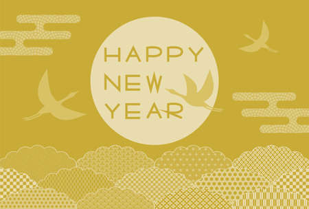 New Year's card. Vector illustration of sun and cranes. Japanese traditional pattern. 矢量图像