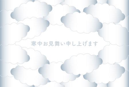 Season's Greetings. Greeting card. Cloud pattern design. Vector illustration. Japanese language translation: Winter Greetings 矢量图像