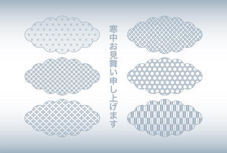 Season's Greetings. Greeting card. Japanese traditional pattern design. Vector illustration. Japanese language translation: Winter Greetings