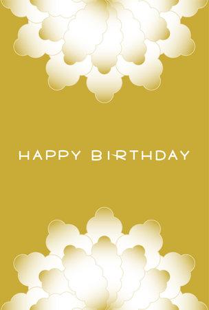 Vector illustration of Happy birthday. Gold floral design. Birthday card. 矢量图像