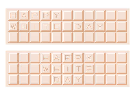 Vector illustration of White chocolate. Banners and icons for White Day. 矢量图像