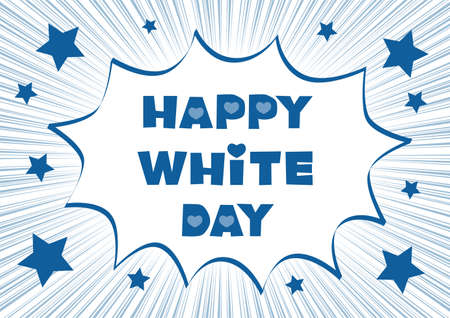 Vector illustration of White Day. Radial speed lines and speech bubble design.