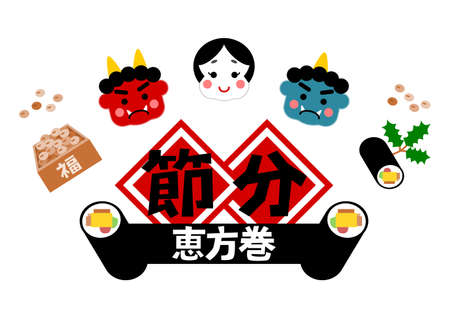 Vector illustration of Setsubun. Setsubun is a traditional Japanese event. People throw soy-beans at demon. Japanese translation is
