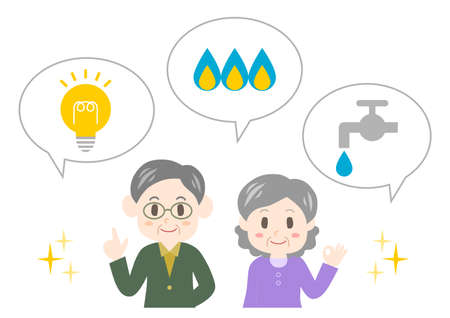 Vector illustration of utilities and smile elderly couple. Water, gas, electricity.