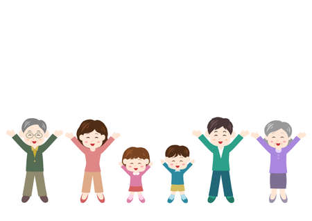 Vector illustration of People. Family, father, mother, children, grandfather, grandmother. Glad, rejoice, happy.