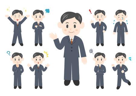 Vector illustration of People. Office worker illustrations set: middle-aged men