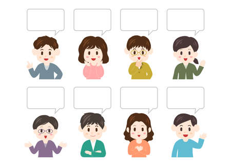 Vector illustration of people and speech balloon. Young men, young women. Illustration