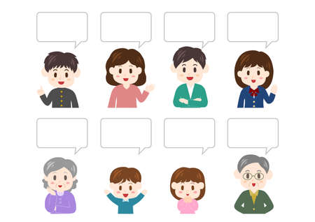 Vector illustration of people and speech balloon. Family, father, mother, children, grandfather, grandmother, daughter, son.