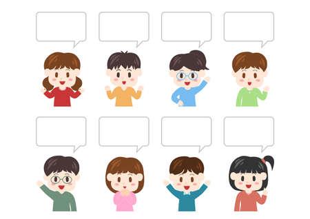 Vector illustration of people and speech balloon. Children, boys, girls. Illustration