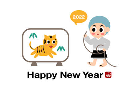 2021 New Year card. Vector illustration of Ikkyu and tiger: Well-known folktale in Japan Chinese character translation: Year of the tiger