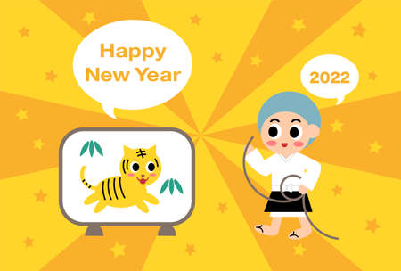 2021 New Year card. Vector illustration of Ikkyu and tiger: Well-known folktale in Japan