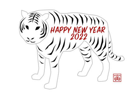 2022 New Year's card. Year of the Tiger. Vector illustration. White tiger on white background. Simple design.  Chinese character is
