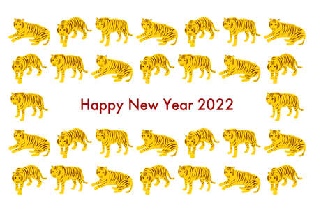 2022 New Year's card. Year of the Tiger. Vector illustration. Tiger pattern.  White background.
