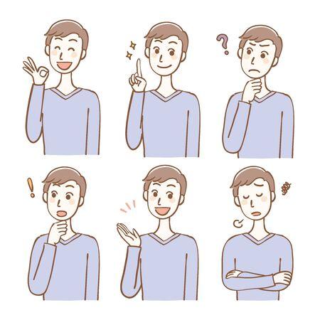 Men's facial expression variation set