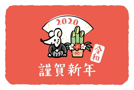 It is a design template used for Japanese New Year cards. The character of the mouse is drawn. Characters written in Japanese mean Happy New Year Reiwa.Reiwa is era name of Japan.