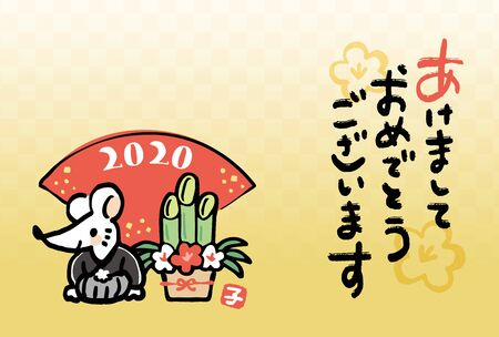 It is a design template used for Japanese New Year cards. The character of the mouse is drawn. The written characters mean