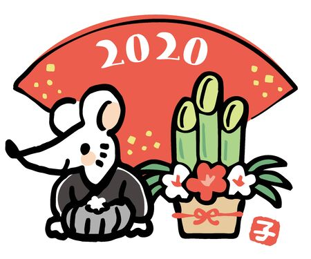 It is an illustration material used for Japanese New Years cards. The illustration of the mouse is wearing a kimono. Ilustração