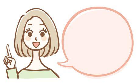 Ilustración de una mujer dando consejos. También hay un espacio para escribir sus comentarios.