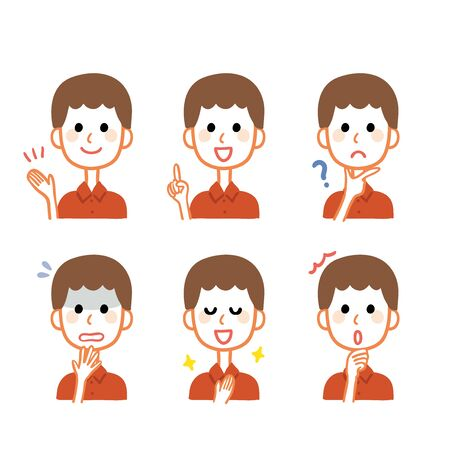 Various facial expressions of men Ilustracja