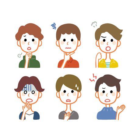 Variations of facial expressions of multiple men Illustration