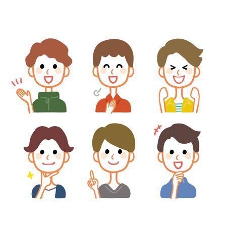 Variaciones de las expresiones faciales de varios hombres. Ilustración de vector
