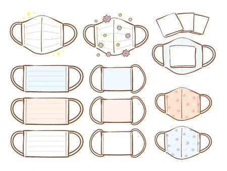 Illustration set of various masks