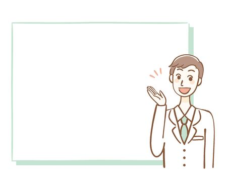 Illustration of a man in a white coat. There is a text space inside the square frame.