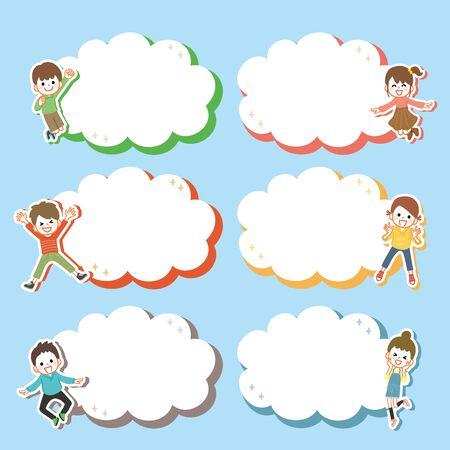 Cheerful kids text space set Vectores