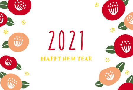 2021 new year card design