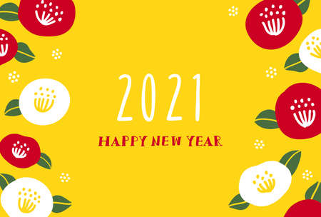 2021 new year card design Vektorové ilustrace