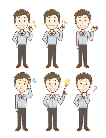 Illustration of a man wearing work clothes. It is the material which gathered the variation of the expression. 矢量图像