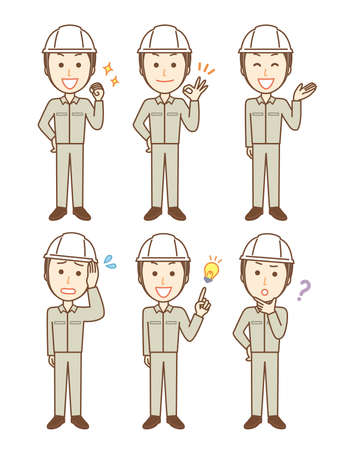 Worker facial expression set