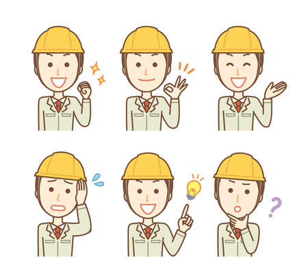 Men in working clothes wearing a helmet. It is the material which gathered the variation of the expression.