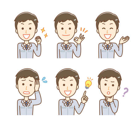 Illustration of a man wearing work clothes. It is the material which gathered the variation of the expression. Ilustração