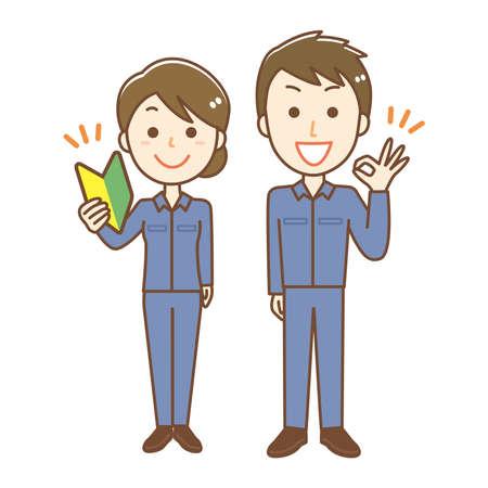 Factory men and women welcome beginners