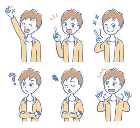Boy of facial expression illustrations set Ilustração