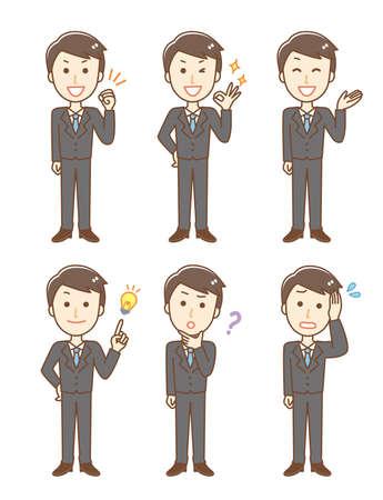 Businessman facial expression set
