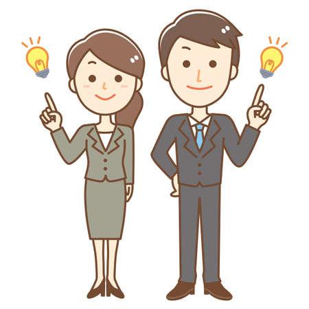 Inspirational business person Ilustração